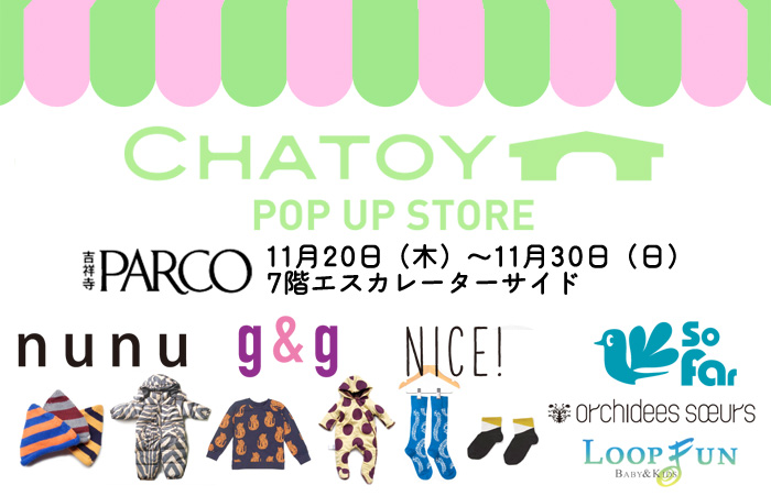 cocomag_chatoy_20141113