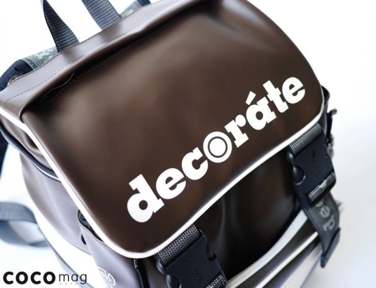 cocomag_decorate_20141203_03