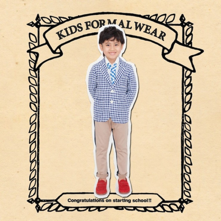 cocomag_kidsformal_2015ss_01