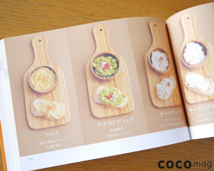 cocomag_tare_daibo_07