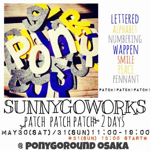 cocomag_sunnyfgoworks_pony_150519