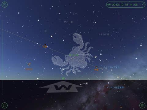 cocomag_Star Walk for iPad_03