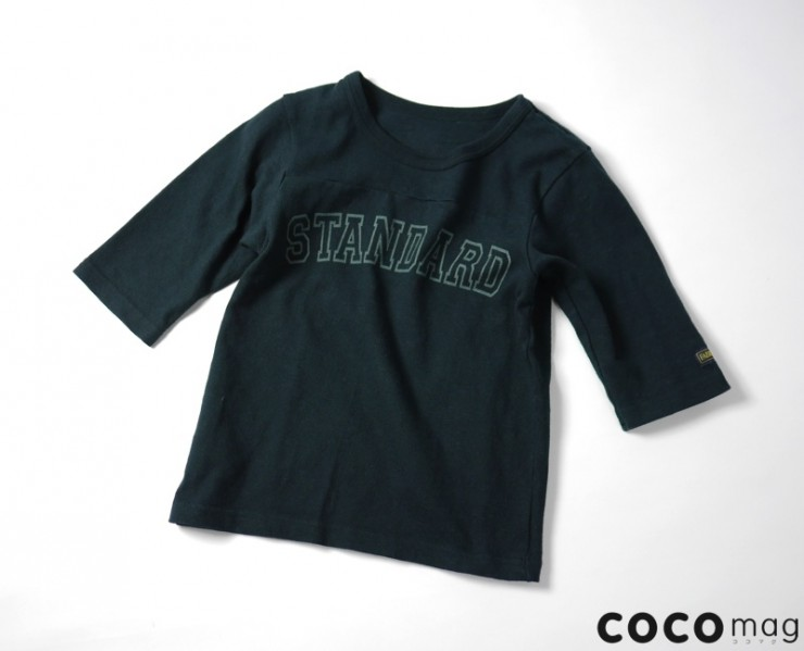 cocomag_fabriqreport_2015aw_30
