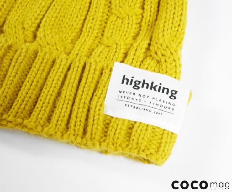cocomag_highking_2015aw_32