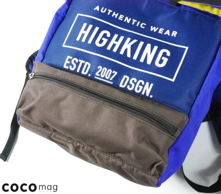 cocomag_highking_2015aw_37