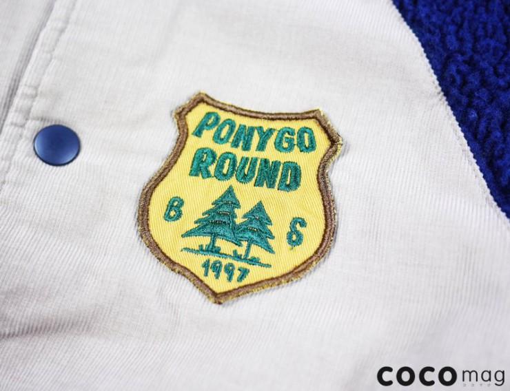 cocomag_ponygoround_15091134
