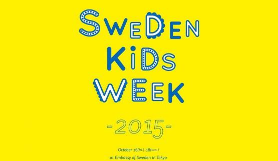 cocomag_swedenkidsweek2015