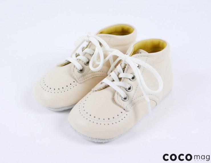 cocomag_NINOS_17
