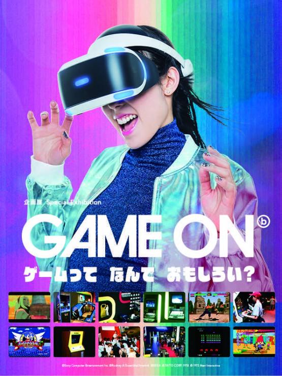 cocomag_gameon_tokyo06