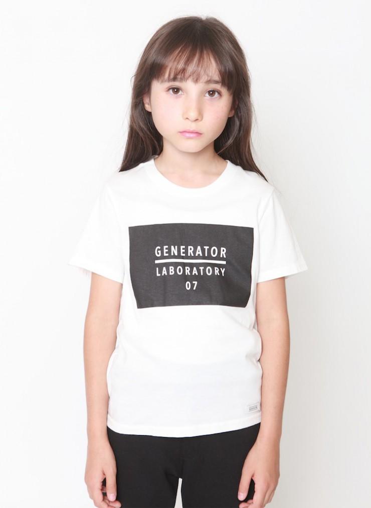 cocomag_generator_201602208