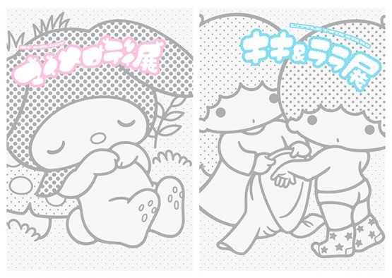 © 1976, 2016 SANRIO CO., LTD. APPROVAL No. SP562146