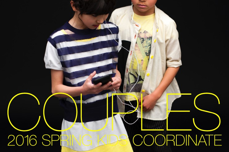 cocomag-2016ss-couples-banner