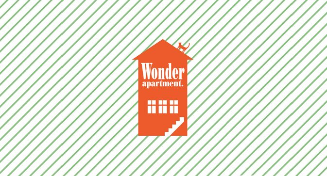 cocomag_wonderapartment3