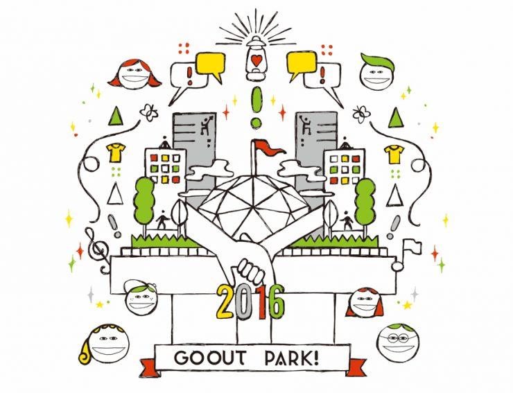 cocomag_GOOUTPARK_2016_05