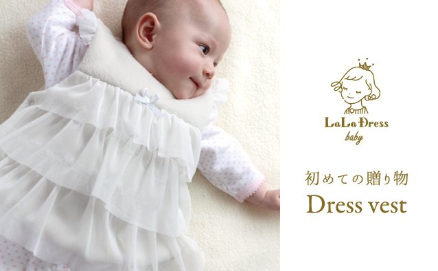 cocomag_laladress_20160801