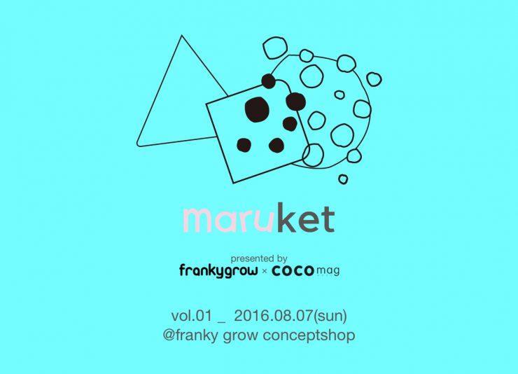 cocomag_maruket_2016071401