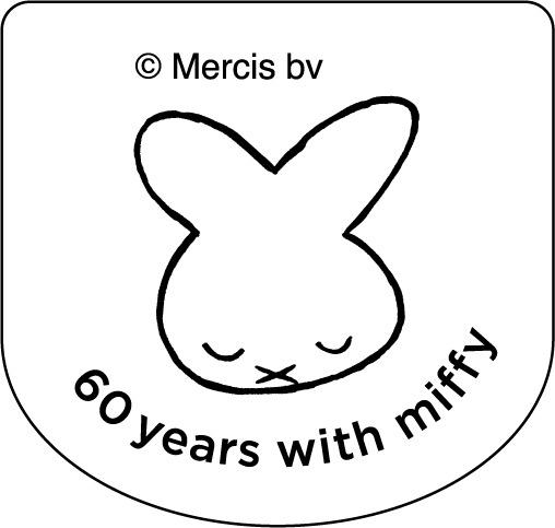 cocomag_miffy_201607_01