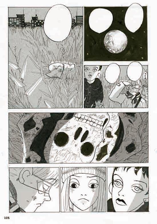 『リバーズ・エッジ』宝島社 ©岡崎京子