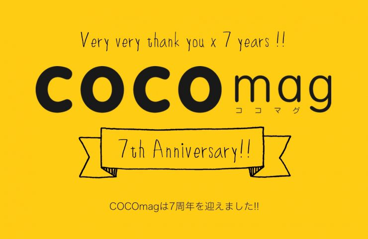 cocomag_7th_01