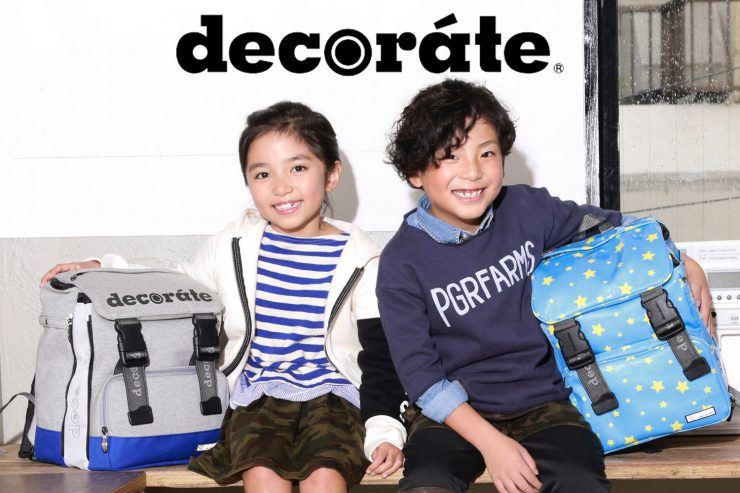cocomag_decorate_banner2017