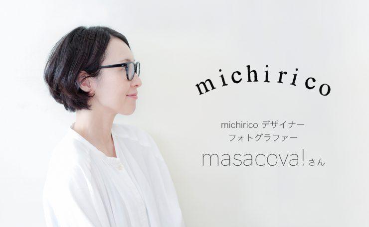cocomag_michirico_20161031_05