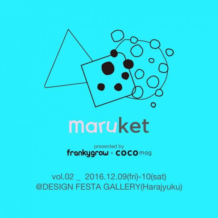 cocomag_maruket02_01