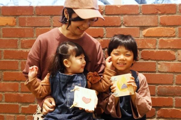 97fbda71196e ランドセルの革を使ってモノづくり!参加無料のワークショップ「木と革で自分だけのミニノートをつくろう」 土屋鞄製造所「童具店」【全国10カ所】